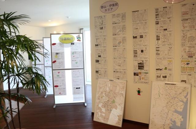 ヤマサハウス 土地情報を約300件公開!土地探しフェアー 【鹿児島市】