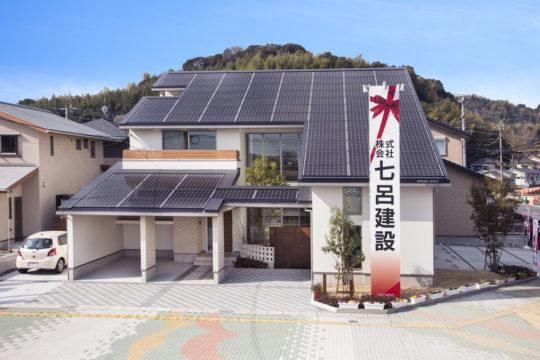 谷山モデルハウス