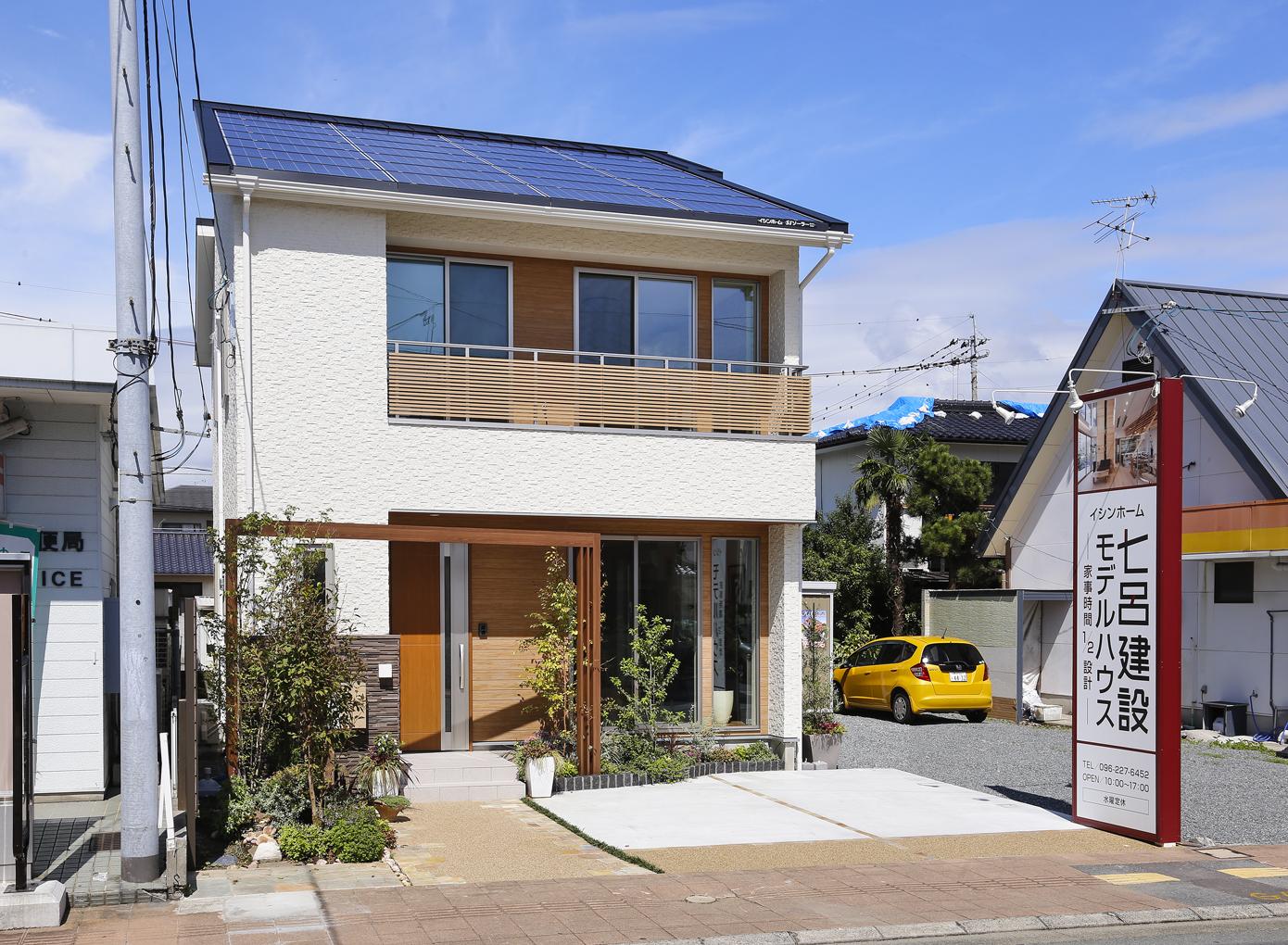 熊本モデルハウス