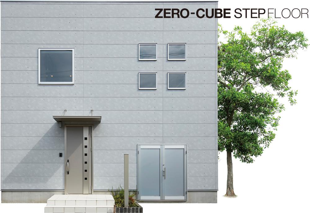 鹿児島市小野2丁目で実例完成見学会 ZERO-CUBE STEP FLOOR