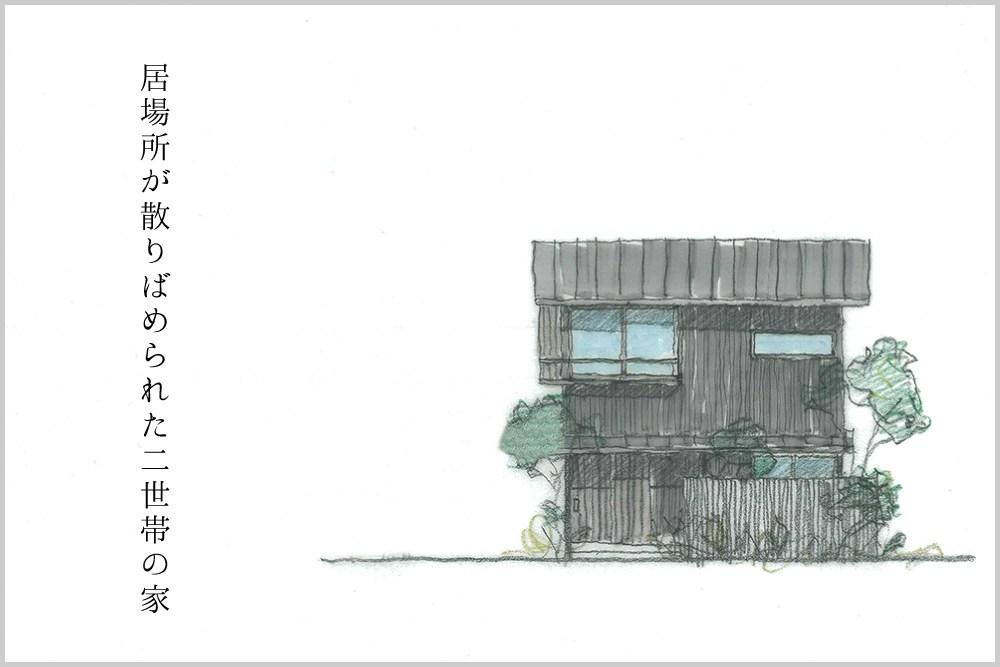 鹿児島市吉野で予約制完成見学会 居場所が散りばめられた二世帯の家