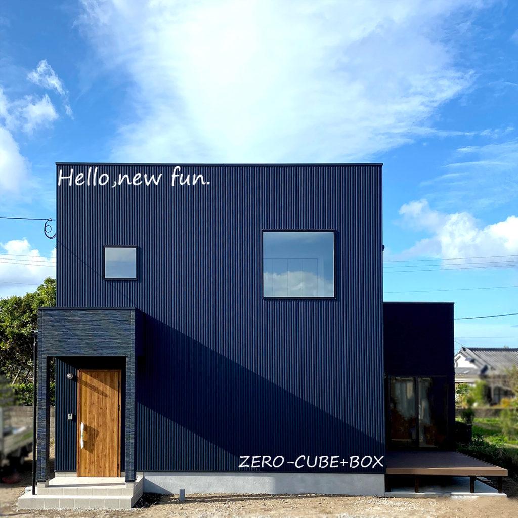 指宿市十二町で実例完成見学会 ZERO-CUBE+BOX