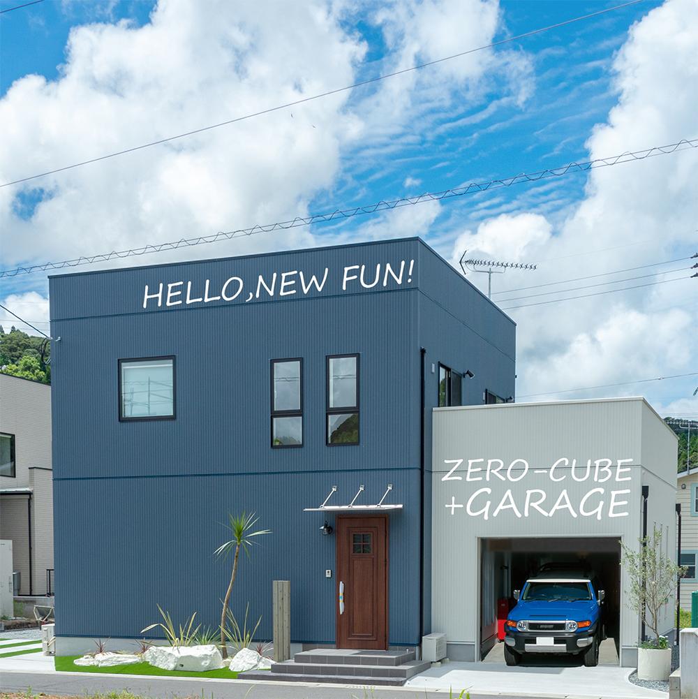 鹿児島市上谷口町でZERO-CUBE+GRAGEモデルハウス見学会
