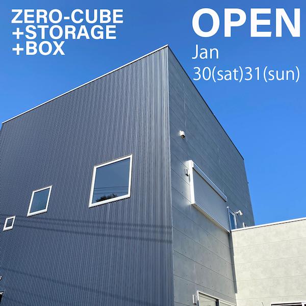 鹿児島市東谷山でZERO-CUBE+STRAGE+BOX完成見学会