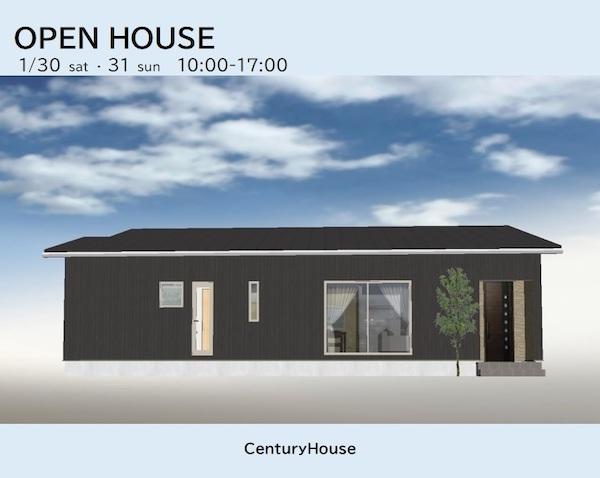 薩摩川内市宮内町で予約完成見学会 ZEH仕様のエコ住宅