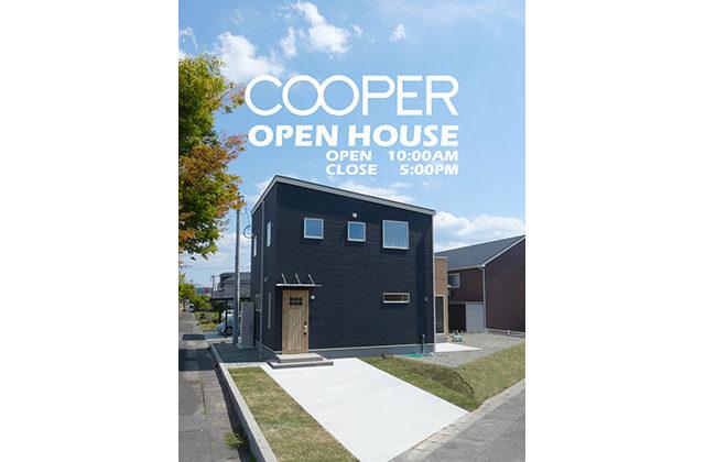薩摩川内市中郷2丁目で完成見学会 COOPER HOUSE  OPEN