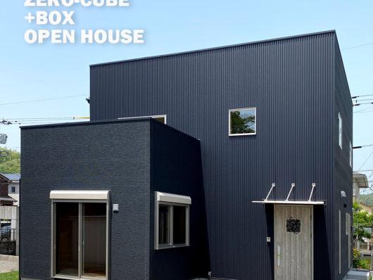 鹿児島市小野町で完成見学会 ホームエレベーター付きの家