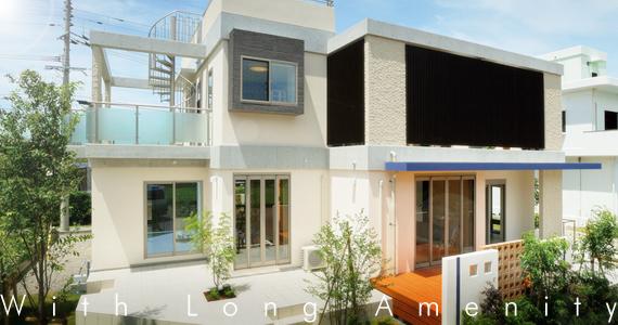 鹿児島市真砂本町でモニターハウス完成見学会 | ベロコンハウス