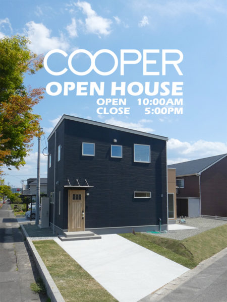 COOPER HOUSE OPEN in 川内市中郷