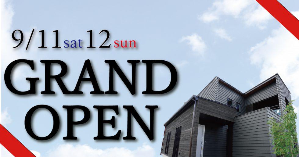 鹿児島市東谷山で新モデルハウスGRAND OPEN そこにあるのは本物の風格。いよいよ完成 | トータルハウジング
